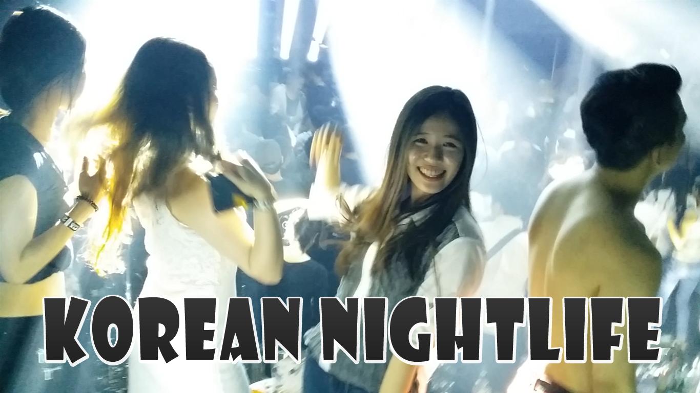 Anal Girl in Daegu